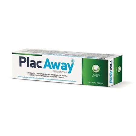Omega Pharma Plac Away Daily Οδοντόκρεμα 75ml