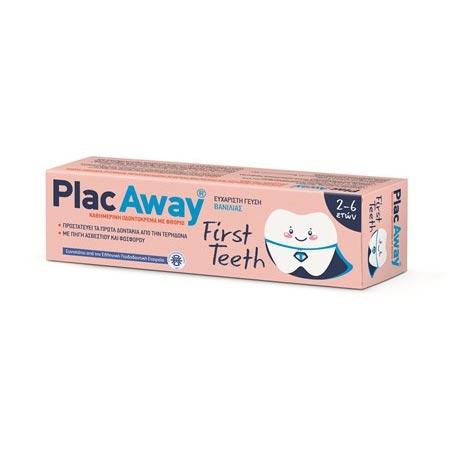 Omega Pharma Plac Away first Teeth Οδοντόκρεμα για παιδιά 2-6 ετών 50ml