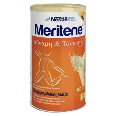 Nestle Meritene Βανίλια 270gr