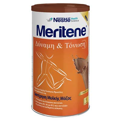 Nestle Meritene Σοκολάτα 270gr