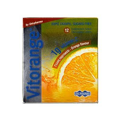 Uni-Pharma Vitorange 1gr Vitamin C Sugar Free 12 αναβράζοντα δισκία