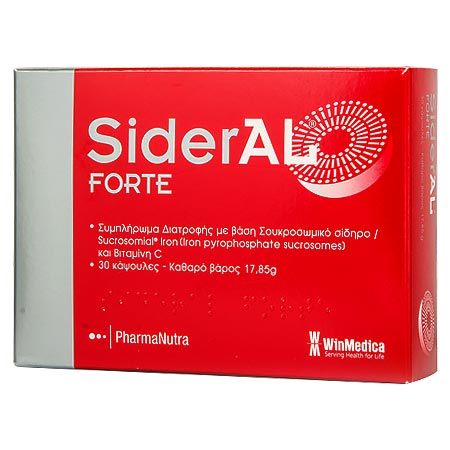 WinMedica Sideral Forte Συμπλήρωμα Διατροφής 30 caps (Μεγάλη Συσκευασία)