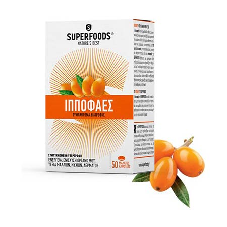 Superfoods Ιπποφαές Eubias 50 φυτικές κάψουλες
