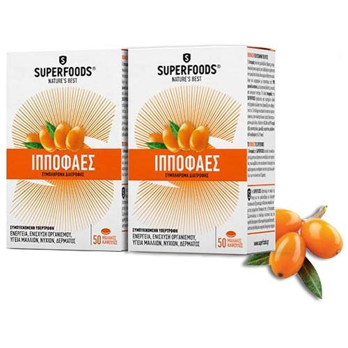 ULTIMATE PROMO PACK Superfoods Ιπποφαές Eubias 50+50 φυτικές κάψουλες