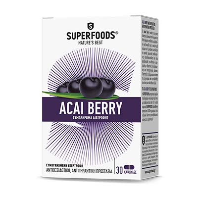 Superfoods Acai Berry 300mg x 50 φυτικές κάψουλες