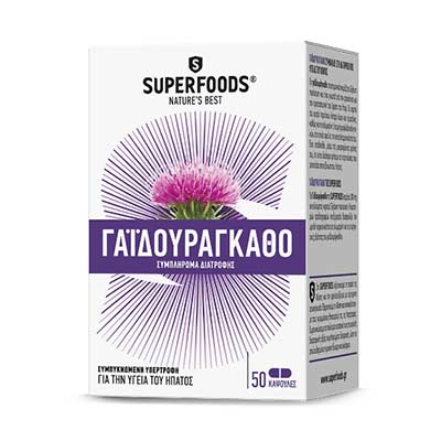 Superfoods Γαϊδουράγκαθο (Milk Thistle) Eubias 50 φυτικές κάψουλες