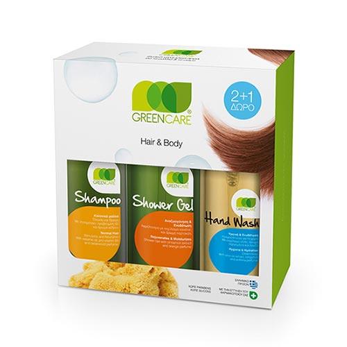 GREEN CARE 2+1 ΣΕΤ Σαμπουάν για κανονικά μαλλιά + Αφρόλουτρο + Κρεμοσάπουνο
