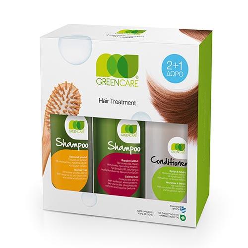 GREEN CARE 2+1 ΣΕΤ Σαμπουάν για κανονικά μαλλιά + Σαμπουάν για βαμμένα μαλλιά + Μαλακτική κρέμα μαλλιών