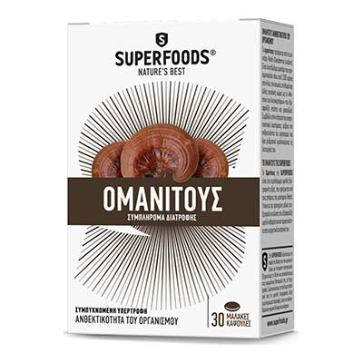 Superfoods Omanitus 350mg 30softcaps