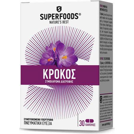 Superfoods Κρόκος 30 caps