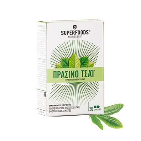 SuperFoods Πράσινο Τσάι 30 κάψουλες