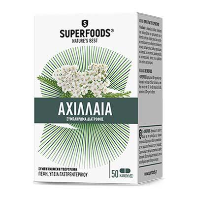 Superfoods Αχιλλαία (Achillea) για διαταραχές στο γαστρεντερικό 50caps