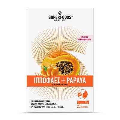 Superfoods Hippophaes & Papaya Ιπποφαές & Παπάγια 20φακ.
