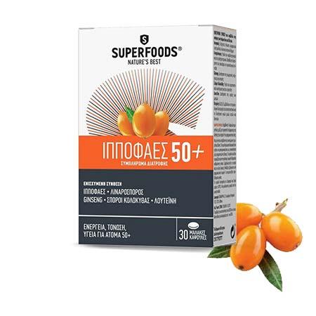 SUPERFOODS - Ιπποφαές 50+ (ενισχυμένη σύνθεση) - 30caps