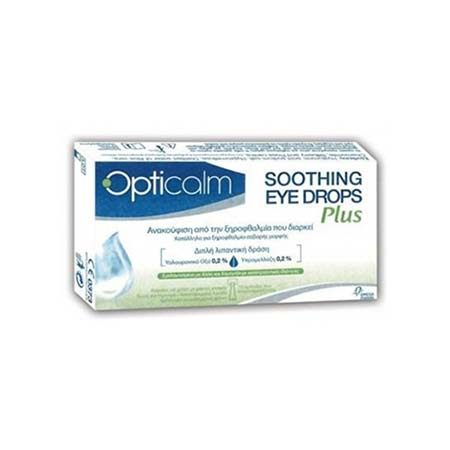 Opticalm Soothing Eye Drops Plus, 10 Μαντηλάκια