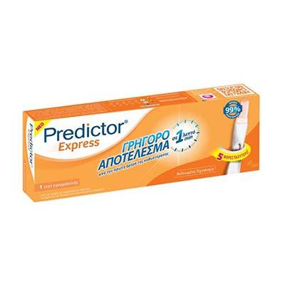 Predictor Express Τεστ Εγκυμοσύνης με Αποτέλεσμα σε 1 Λεπτό 1 τμχ