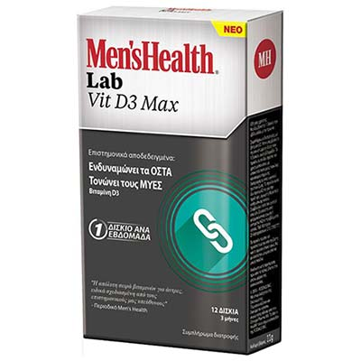 Mens Health Lab Vit D3 Max 12 δισκία