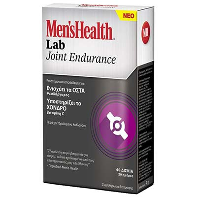 Mens Health Lab Joint Endurance 40 κάψουλες