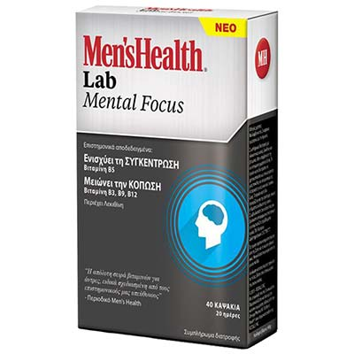 Mens Health Lab Mental Focus 40 κάψουλες