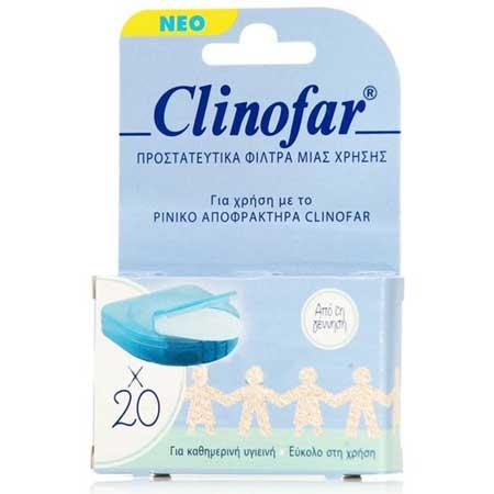 Clinofar Προστατευτικά Φίλτρα μιας Χρήσης 20τμχ