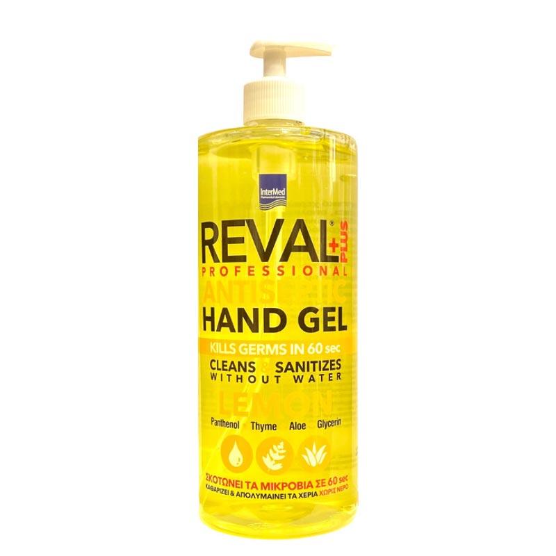 Intermed Reval Plus Lemon Hand Gel Αντισηπτικό χεριών με αρωμα λεμονι 1000ml