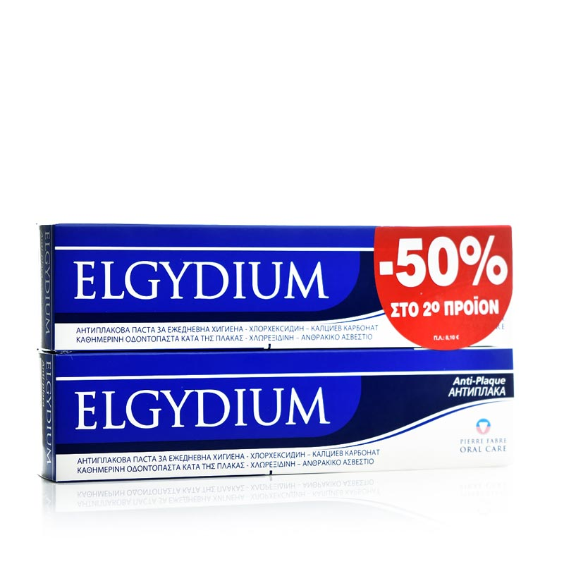 Elgydium 1+1 Anti-plaque Οδοντόκρεμα 200ml (2x100ml)