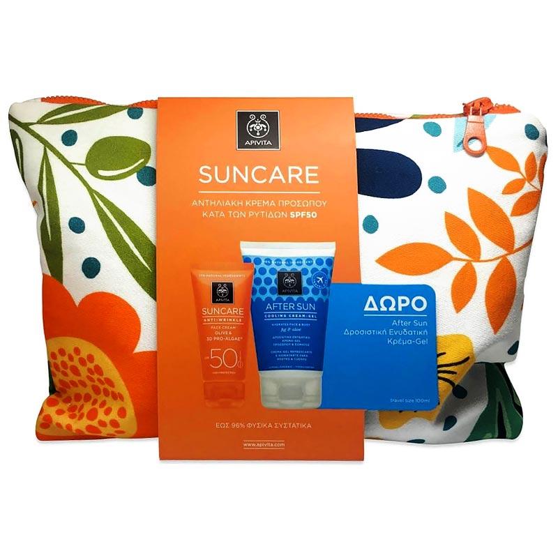 Apivita Promo Suncare Anti-Wrinkle Face Cream SPF50 Olive & 3D Pro-Algae 50ml & ΔΩΡΟ After Sun Fig / Aloe 100ml