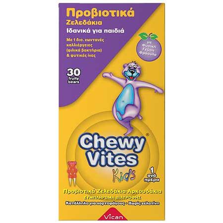 Vican Chewy Vites Kids Προβιοτικά 30 μασώμενες ταμπλέτες