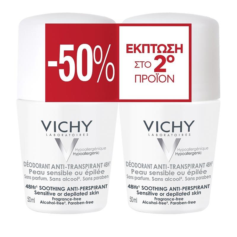 Vichy Αποσμητικό Roll on 48h για ευαίσθητη ή αποτριχωμένη επιδερμίδα 2 x 50ml  -50% στο 2ο τεμ.