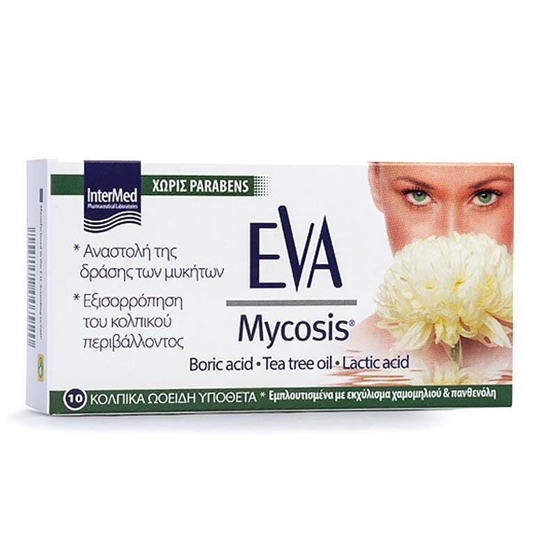 Intermed Eva Mycosis Κολπικό Υπόθετο για Μυκητιασικές Λοιμώξεις της Ευαίσθητης Περιοχής 10 vaginal ovules