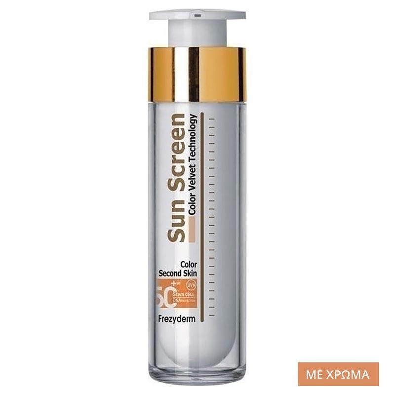 Frezyderm Sun Screen COLOR Velvet Face Cream SPF50+ 50ml