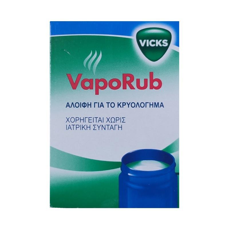 Vicks Vaporub Αλοιφή για το Κρυολόγημα 100gr