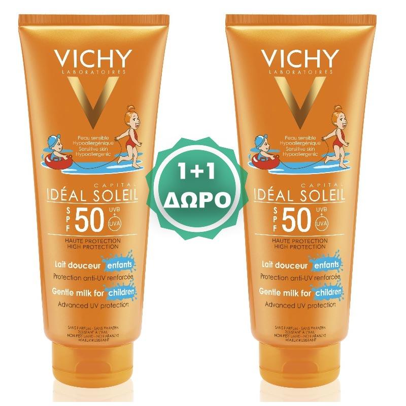 Ultimate Promo Set 1+1 Vichy Ideal Soleil Παιδικό αντηλιακό γαλάκτωμα SPF50 300+300ml