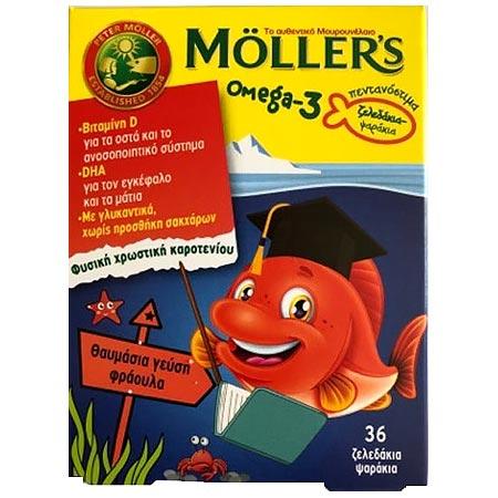 Mollers Omega-3 για Παιδιά 36 Ζελεδάκια Φράουλα