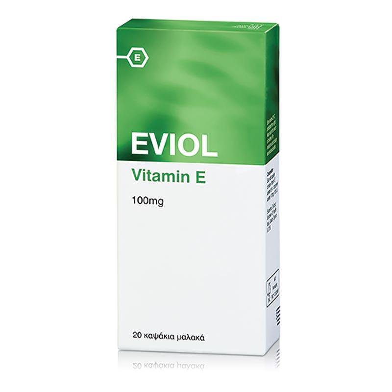 GAP Eviol Vitamin E 100mg Βιταμίνη E