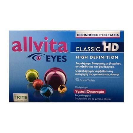 Allvita Classic Eyes HD 90tabs