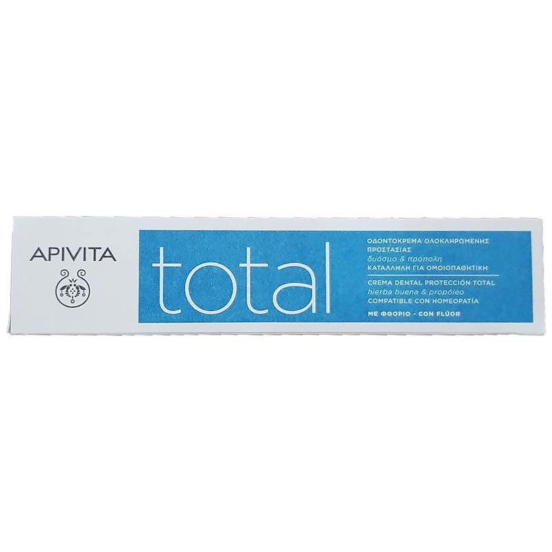 Apivita Οδοντόκρεμα total με δυόσμo & πρόπολη 75ml