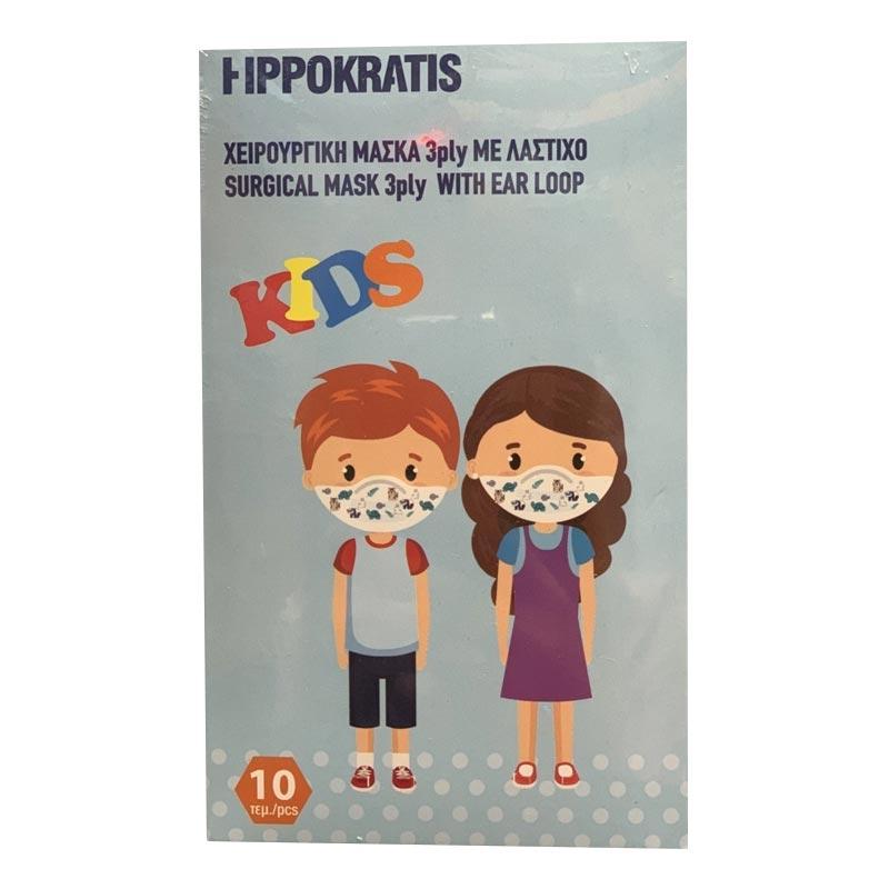 Μάσκες Προστασίας Hippokratis Παιδική Χειρουργική 3Ply, 10 τεμάχια (με σχέδιο ζωάκια)