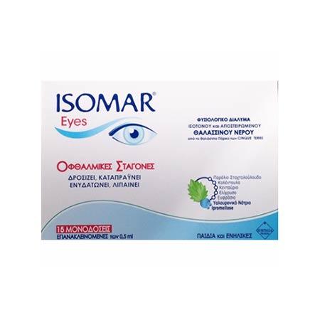 Isomar Eyes 15 αμπούλες 0.5ml