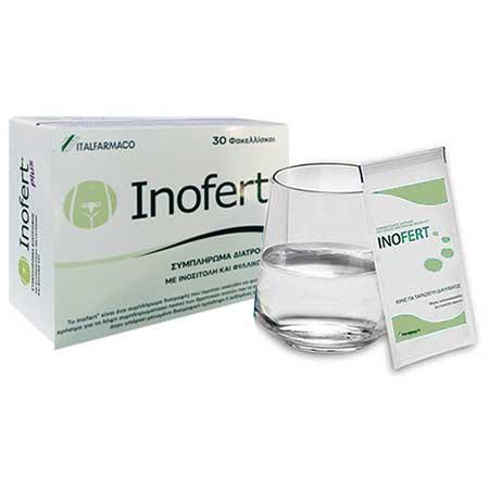 Inofert Συμπλήρωμα Διατροφής με Ινοσιτόλη & Φυλλικό Οξύ, 30 φάκελοι
