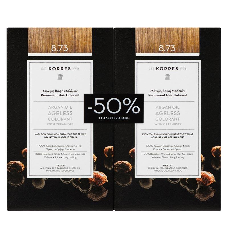 Korres Set Argan Oil Advanced Colorant 2 x 50ml Μόνιμη Βαφή Μαλλιών 8.73 Χρυσή Καραμέλα -50% στο 2ο προΐόν
