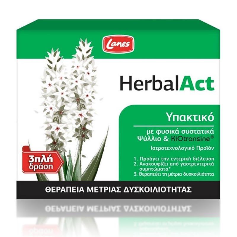 Lanes Herbalact Υπακτικό για την υγεία του γαστρεντερικού συστήματος 14 φακελίσκοι