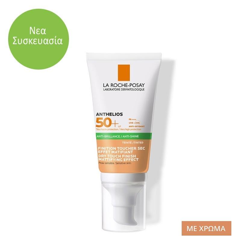 La Roche Posay Anthelios XL TINTED Dry Touch Gel-Cream Anti-Shine SPF50 50ml