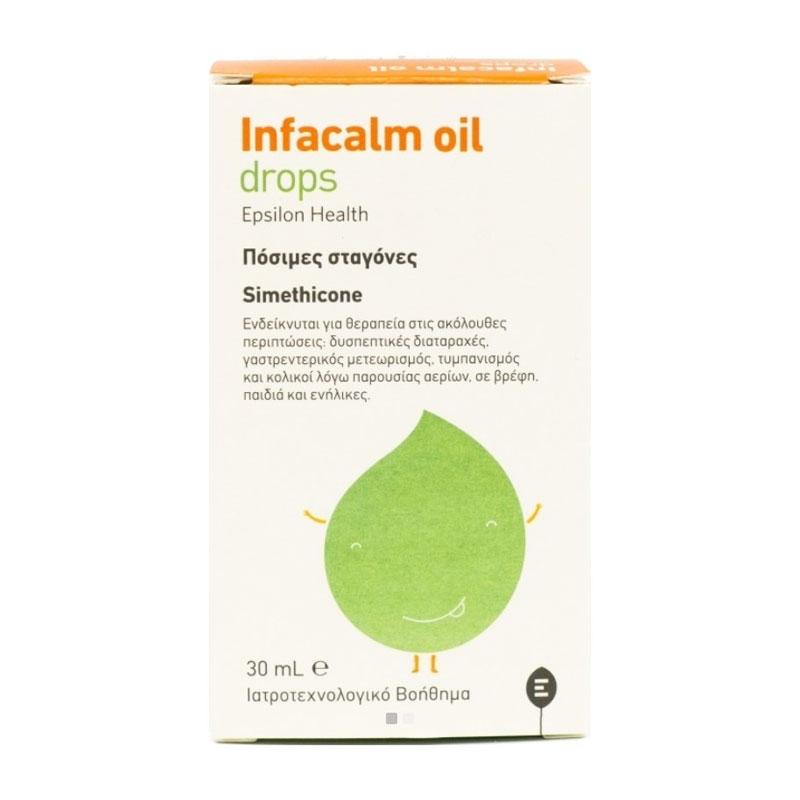 Infacalm Oil Drops Ποσιμες σταγονες για λειτουργικές διαταραχές του γαστρεντερικού 30ml