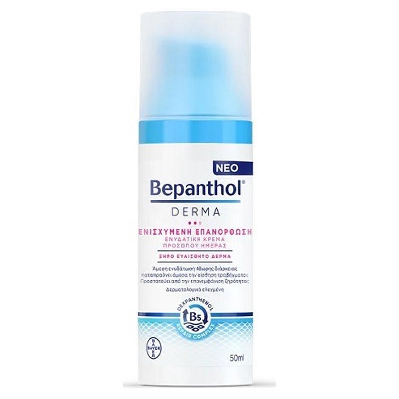 Bepanthol Derma Ενισχυμένη Επανόριωση Ενυδατική κρέμα προσώπου ημέρας 50ml