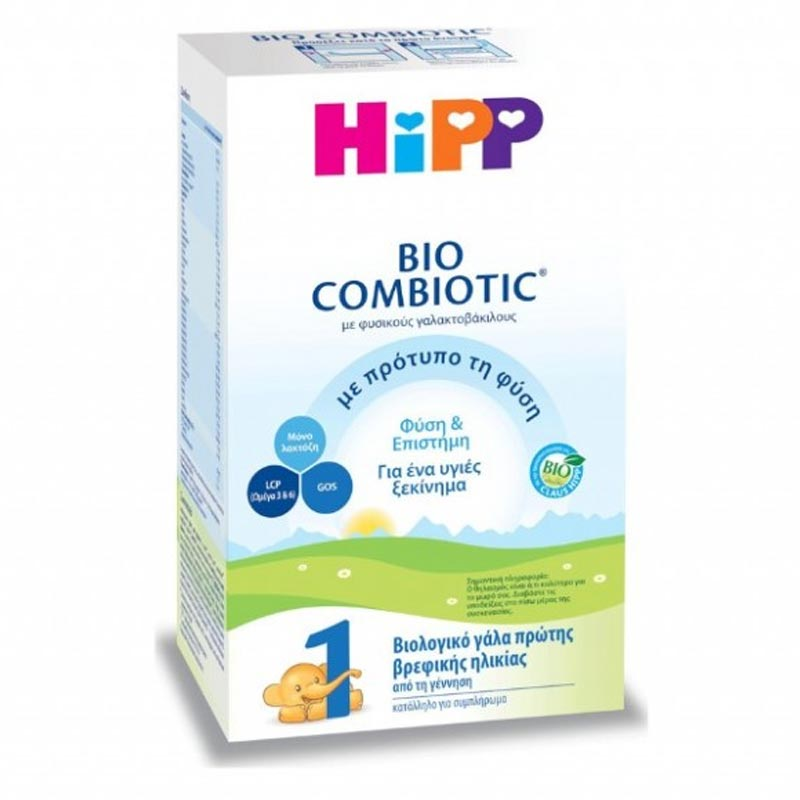 HiPP 1 Bio Combiotic, Βιολογικό Γάλα 1ης Βρεφικής Ηλικίας 600gr