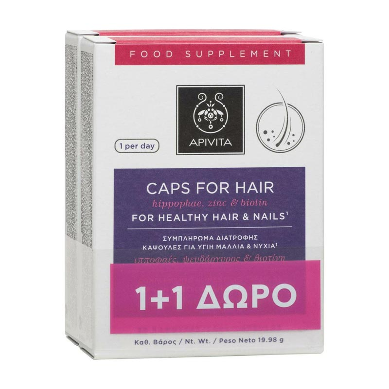 Apivita Caps For Hair Συμπλήρωμα Διατροφής για Υγιή Μαλλιά και Νύχια 30 Κάψουλες 1+1 Δώρο