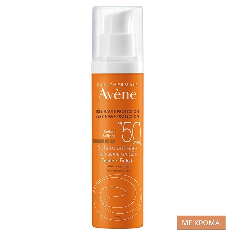 Avene Solaire Anti-Age Tinted SPF50+ 50ml - Αντιηλιακή Κρέμα Προσώπου ΜΕ ΧΡΩΜΑ