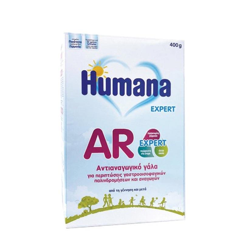 Humana AR Expert 0m+ ( 400gr ) - Αντιαναγωγικό Βρεφικό Γάλα Από τη Γέννηση σε Χάρτινη Συσκευασία ΝΕΟ