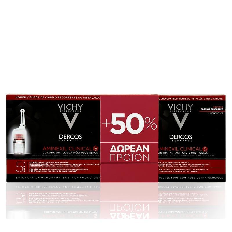 Vichy Dercos Aminexil Clinical 5 Men 33x6ml - Αγωγή κατά της Τριχόπτωσης για Άνδρες